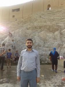 چشمه علی شهر ری