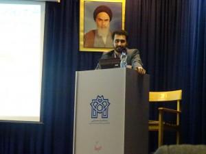 کنفرانس در دانشگاه علامه طباطبائی